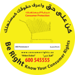 Flyer Distribution and Dubai Consumer Rights Logo